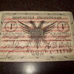 Kartëmonedha 1 frang emetim i vitit 1917. Foto kortezi: Banka e Shqipërisë