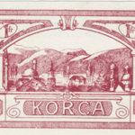 Kartëmonedha 1 frang emetim i vitit 1918. Foto kortezi: Banka e Shqipërisë