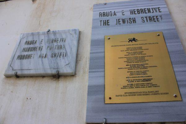 Rruga që mori emrin 'e hebrenjve' në Vlorë | Foto nga : Altin Raxhimi