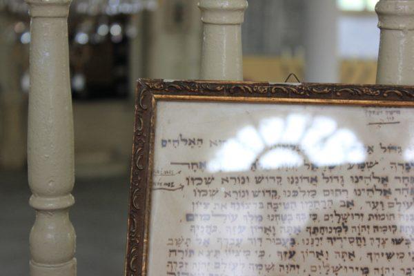Sinagoga e vjetër Kadosh Jashan në Janinë, gusht 2016. Ajo qendër e komunitetit hebre të Janinës, nga i cili buron dhe komuniteti hebre i Shqipërisë | Foto nga : Altin Raxhimi